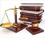 پایان-نامه-ارزیابی-انواع-وثایق-در-سیستم-بانکی-کشور-با-رویکرد-حفظ-منابع-و-تسهیل-وصول-مطالبات-بانک