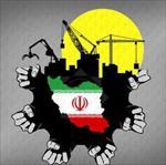 مطالعه-تطبیقی-شاخص-فلاکت-در-ایران-و-کشورهای-منتخب