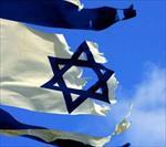 پایان-نامه-تاثیر-سیاست-های-ضد-صهیونیستی-دولت-احمدی-نژاد-بر-روابط-ایران-و-اتحادیه-اروپا