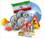 کنکاش-اقتصاد-زیر-زمینی-و-واردات-در-اقتصاد-ایران-با-روش-ardl