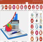 پروژه-و-تحقیق-حسابداری-با-نرم-افزار