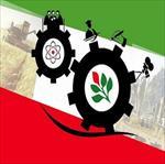 توانمند-سازی-منابع-انسانی-سازمانها-در-ایران